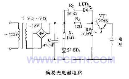 简易充电器电路