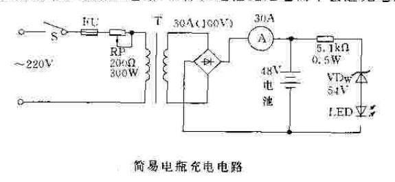 【图】简易充电器电路电源电路