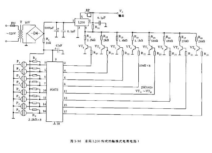 L200五端集成触摸式电源稳压器电路图