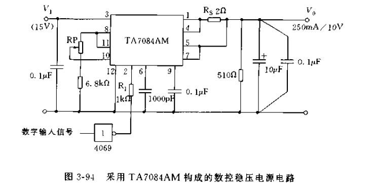 采用TA7084AM构成的数控稳压电源电路