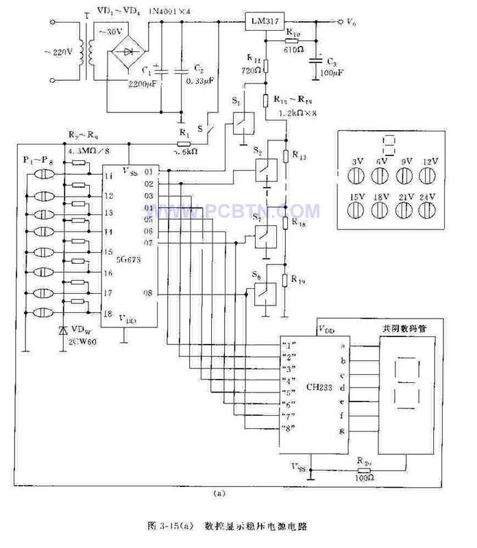 5g673构成的实用稳压电源电路