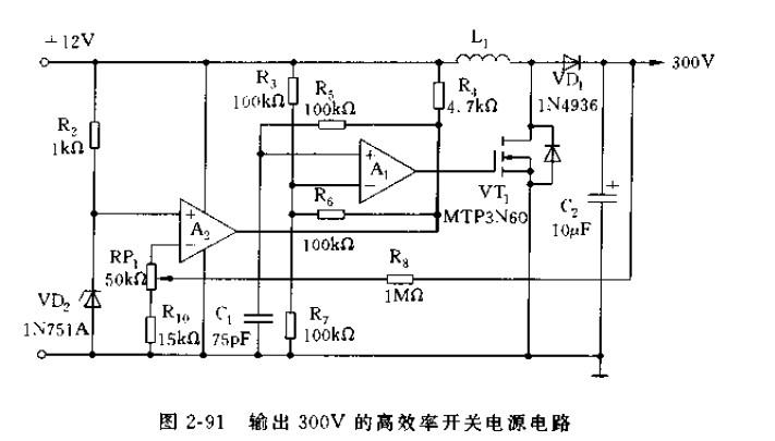 【图】输出300v的高效率开关电源电路电源电路