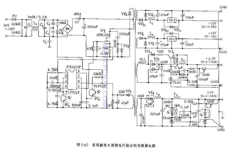 采用磁放大器使电压稳定的变换器电路