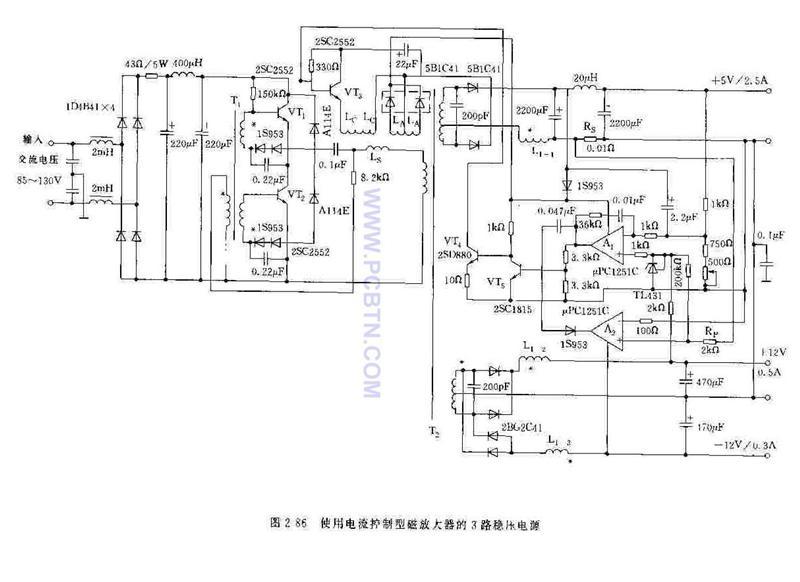 图2-86是使用电流控制型磁放大器的3路稳压电源电路,这是在半桥自激型逆变器的1次回路中使用磁放大器,控制变压器初级侧,同时使3路输出电压稳定的电路。VT1和VT2构成自激型逆变器,逆变器与变压器T2初级侧串联接入的线圈L5就是由晶体管VT3驱动的电流控制型放大器,磁放大器由反馈放大器A1的信号进行控制。A1放大经电阻分得的+5V输出电压与TL431的2.