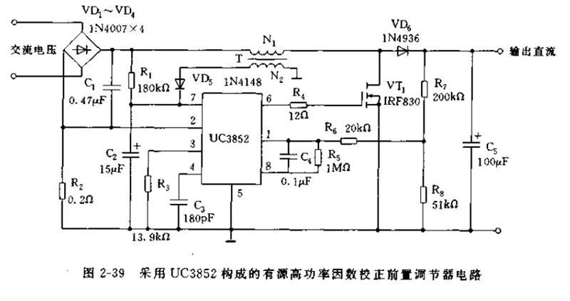 一种升压式开关稳压电源电路.工作原理如下;交流电压经桥式整流图片