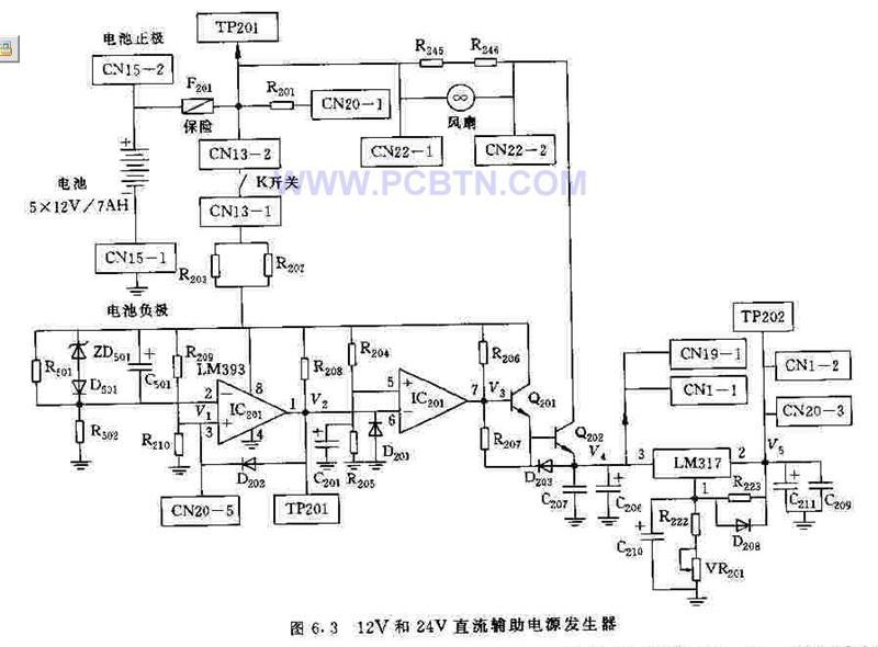 12V和24V直流辅助电源发生器电源电路 电路图 捷配电子市场网图片