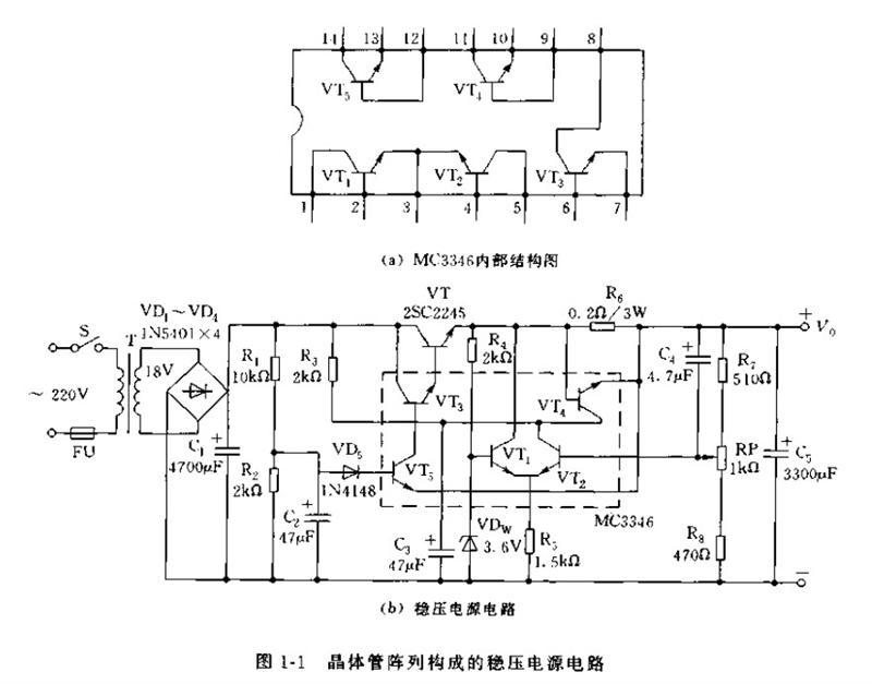 由MC3346构成的高性能稳压电源电路