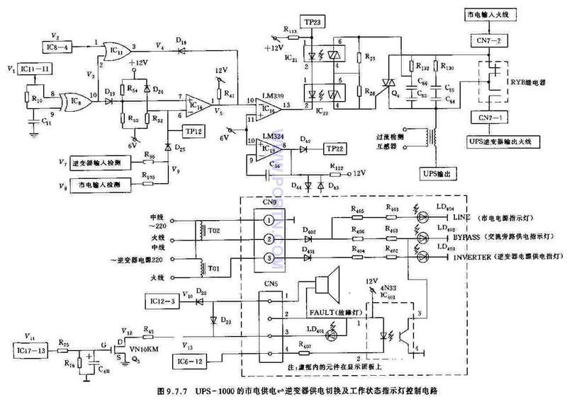 【图】ups1000的逆变器供电电路电源电路