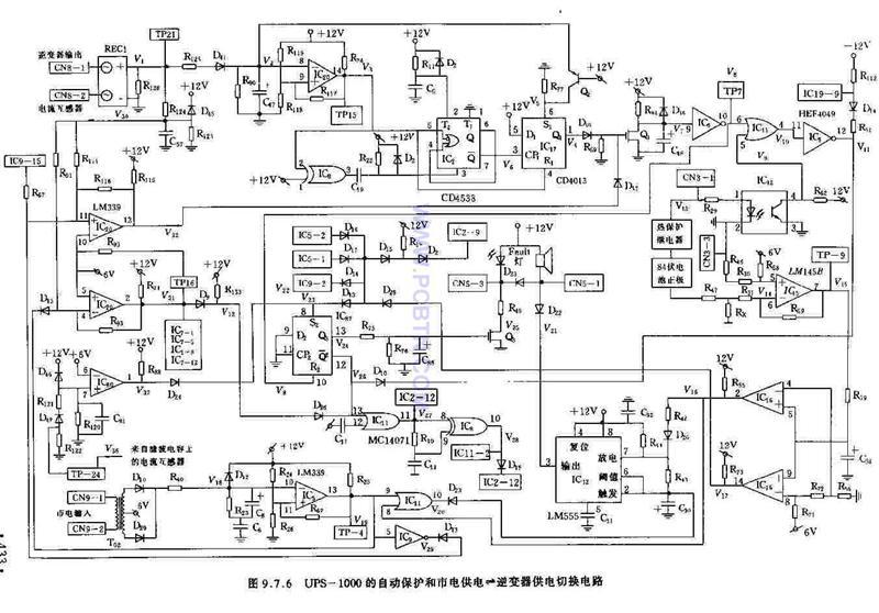 【图】ups1000的自动保护和市电——逆变器供电切换