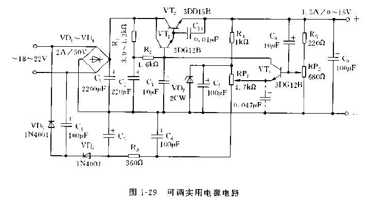 调及固定的实用稳压电源电路图电源电路 电路图 捷配电子市场网图片