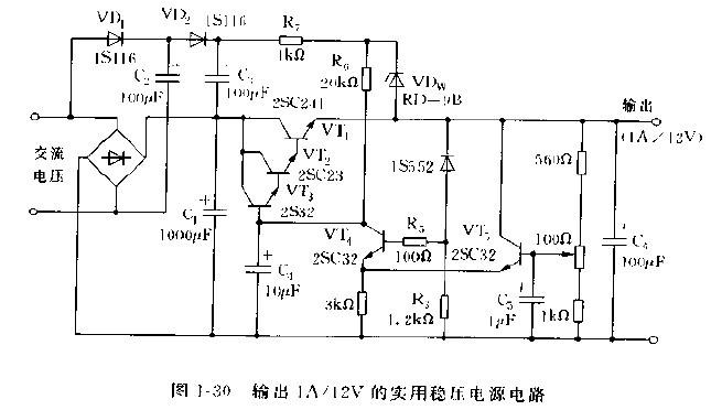 输出1a/12v的实用稳压电源电路图片