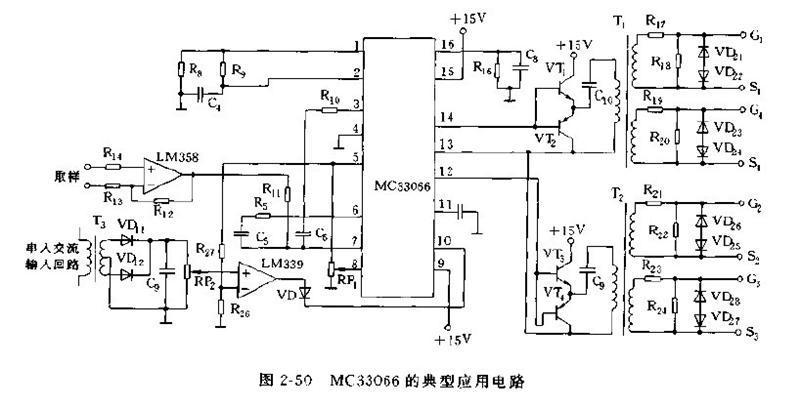 【图】mc33066的管脚,结构及应用电路图电源电路