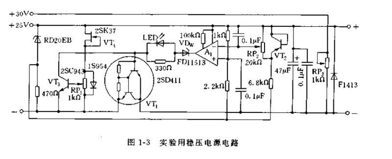 【图】实验用稳压电源电路电源电路