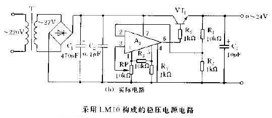 上图是采用LM10构成的可调串联稳压电源电路。片内缓冲器将基准电压放大到2.2V由1脚输出,加到电位器RP上。缓冲器的放大倍数由反馈电阻R3和R2之比决定。RP分压作为稳压电源的基准电压,送片内运放的同相输入端(3脚)。R1和R2将稳压电源输出电压采样,反馈到片内运放的反相输入端,与加在同相端的基准电压进行比较。当稳压电源的输出电压变化时,R2上采样电压与基准电压比较后,LM10的6脚输出误差电压,控制调整管VT1的导通状态使输出电压稳定。同样,调整RP可改变3脚基准电压,从而使稳压电源输出电压在0