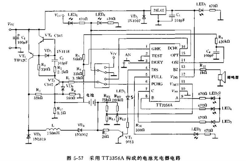 及构成的电池充电器电路