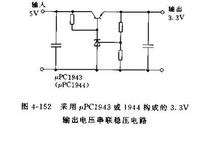 新型电源电路upc1943/1944应用电路的介绍