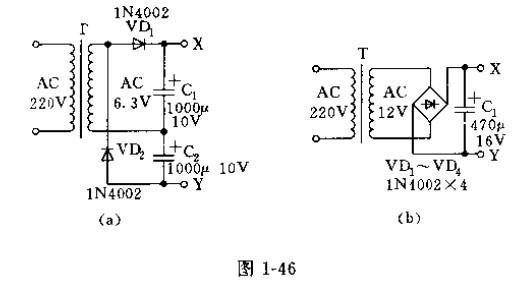 数字万用表加装直流稳压电源的电路原理图及其工作原理图片