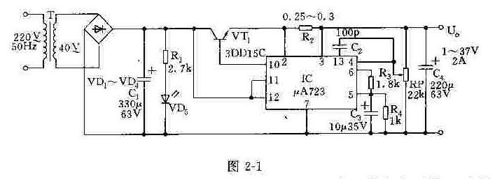 【图】1~37v连续可调稳压电源电原理图电源电路
