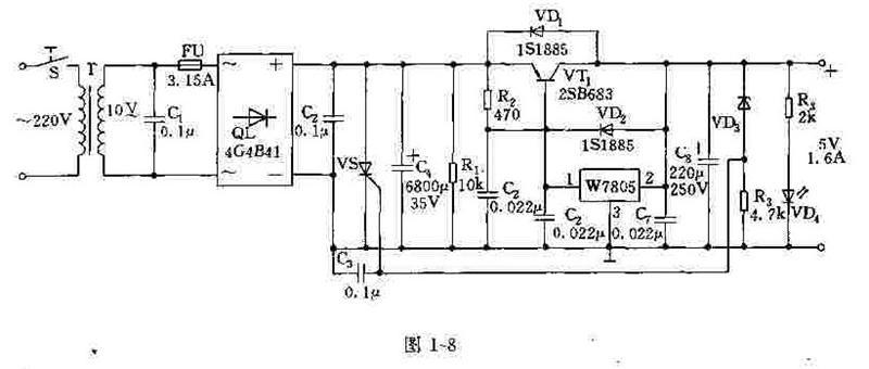 W7805三端集成稳压器