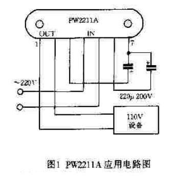 天能tn-1智能负脉冲充电器-电源电路-捷配电子市场网