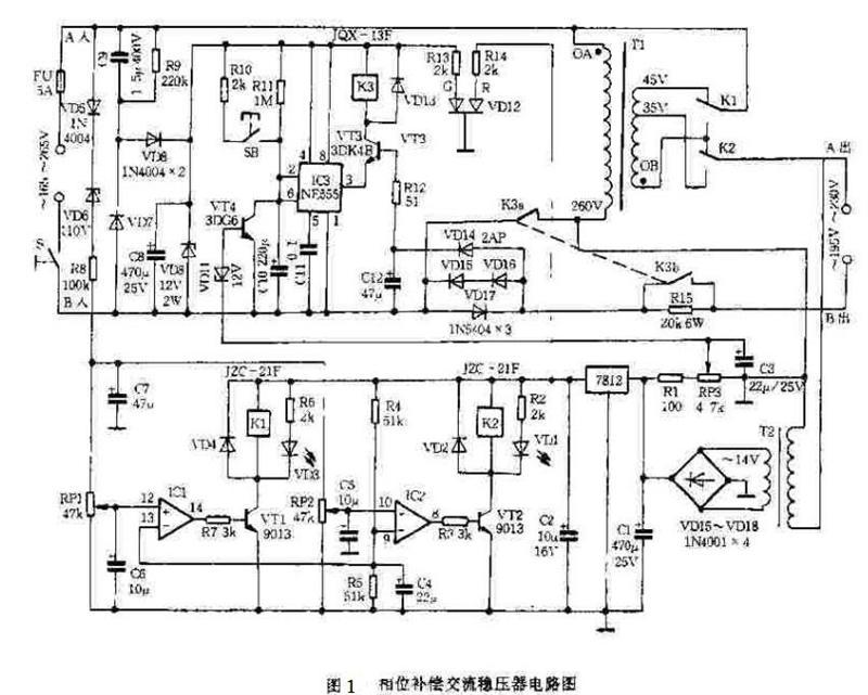 相位补偿交流稳压器电路原理