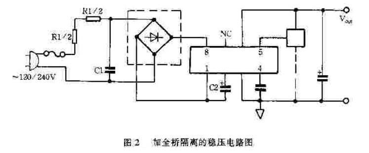 【图】无变压器的ac-dc稳压ic——s-405a电源电路