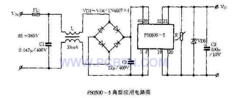 AC-DC变换模块PS0500-5
