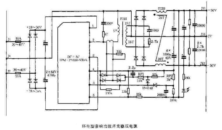 基于DC-AC模块的高频开关电源