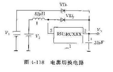 【图】新型开关集成稳压器电源电路
