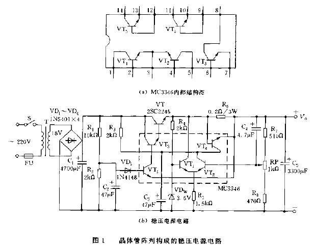 集成电路构成的稳压电源电路电源电路 电路图 捷配电子市场网图片