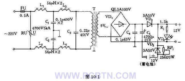 12V直流电源的制作