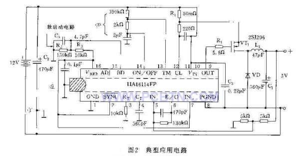 典型应用电路