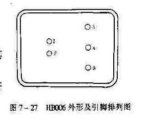 HB006 DC-DC电源转换器