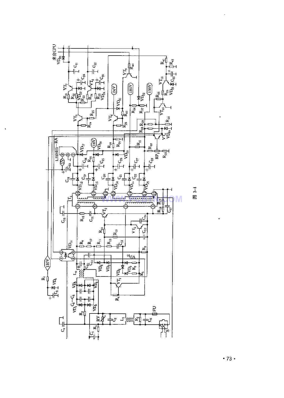 并联自激式脉冲调宽型开关电源