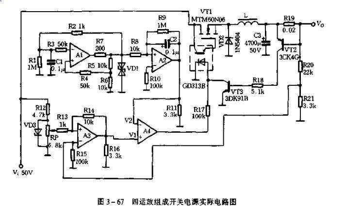 四运放LM324组成开关电源的原理 波形及实际电路图电源电路 电路图 图片