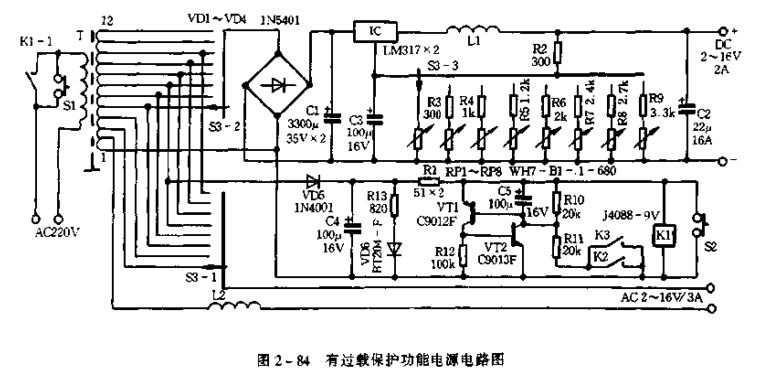 【图】具有过载保护,超载自动关断功能的稳压电源