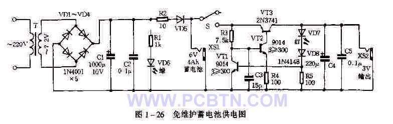 【图】免维护蓄电池供电图及其工作原理电源电路