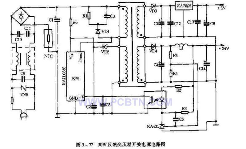 采用kail0380设计的30w反馈变压器-电源电路-维库电子