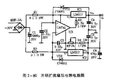 L4970a Easy 5v 10a Switching Regulator besides MX0842 besides Audio  lificateurs additionally Fuente Con Lm317 Y Lm337 in addition Search. on ic lm317 datasheet