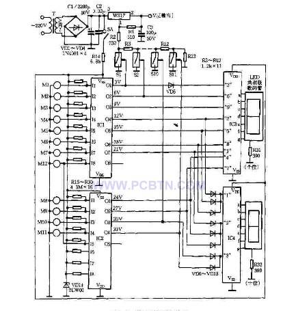 数字式稳压电源