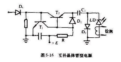 【图】互补晶体管型电源电路图及其图解电源电路