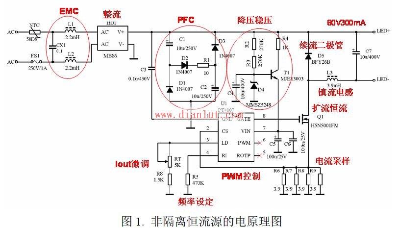 【图】非隔离式恒流电源电路的基本介绍电源电路