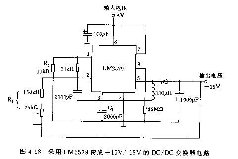 降压稳压器及变换器电路图     图4-98是采用lm2579构成 15v/—15v的