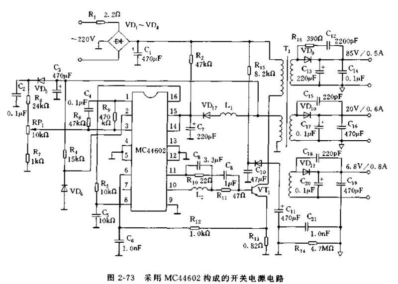 采用MC44602构成的开关电源电路