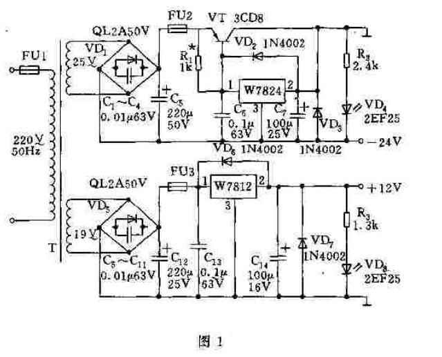 利用w7812和w7824构成的稳压电源-电源电路-维库电子