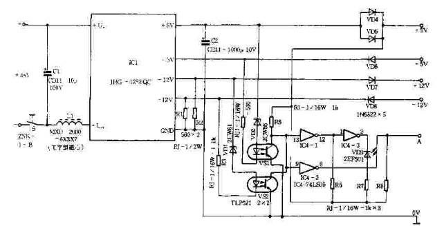 具有对称5V、12V稳压电源电路图