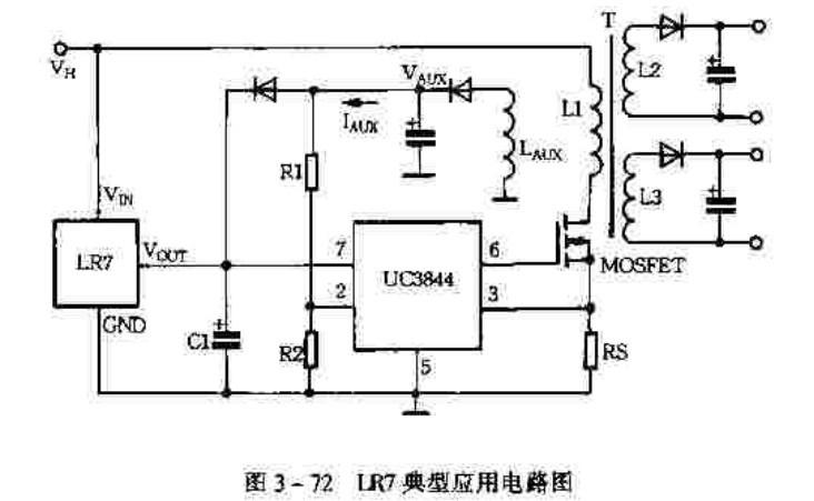 高输入电压开关电源启动器