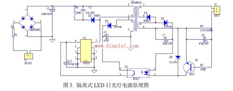 利用交流电供给的隔离式恒流电源电路电源电路 电路图 捷配电子市场网图片