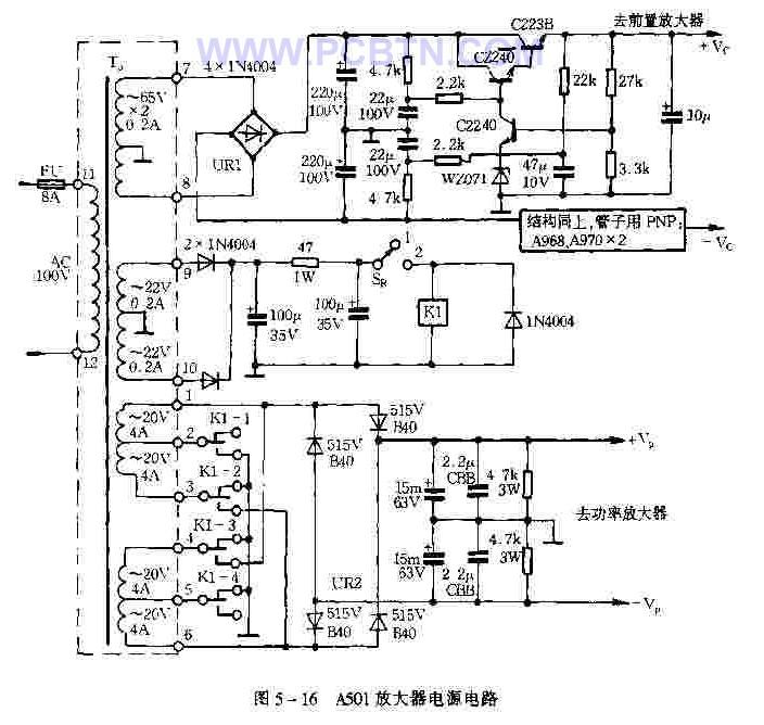 电荷-电压转换(如电荷放大器)