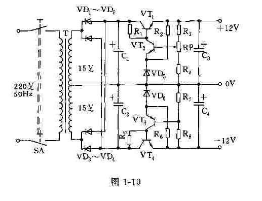 12v电源线路图; 12v对称式稳压电源;; 正负12v电源电路图